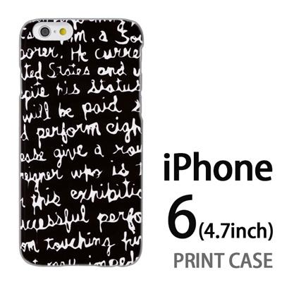 iPhone6 (4.7インチ) 用『0731 白 英語』特殊印刷ケース【 iphone6 iphone アイフォン アイフォン6 au docomo softbank Apple ケース プリント カバー スマホケース スマホカバー 】の画像