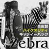 ワールドイーグル キャディバッグ CBX-Z【ゼブラ】