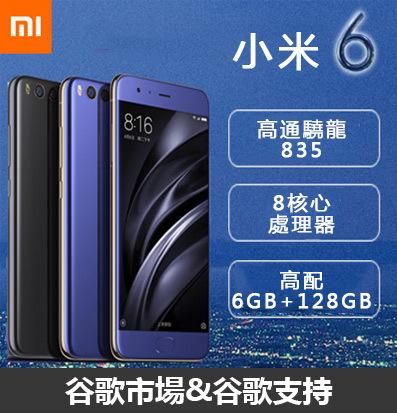 小米Note 2将采用双镜头设计图片