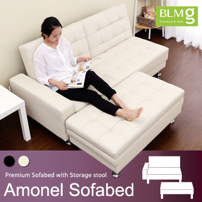 Amonel Sofabed With Storage Stool Set