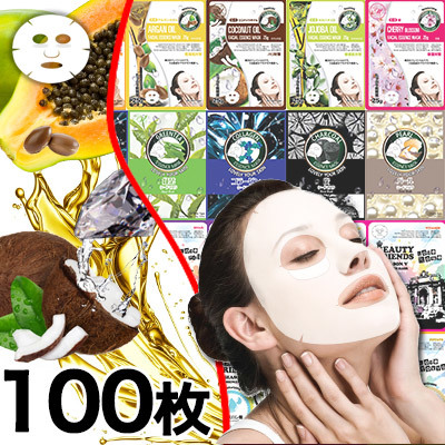 ●送料無料●【選べる62類】美友シートマスクパック100枚★【国内発送】【韓国コスメ】【マスクパック】一部在庫切れの商品がございます。ご了承お願いします。※個人用・お宅用として販売してる商品です。販売の目的でのご購入はご遠慮くださいます様お願いします。※の画像
