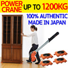 ★THE LOWEST PRICE★100% Authentic [Power Crane KING KONG] Made in Japan Easy Move furniture supporter