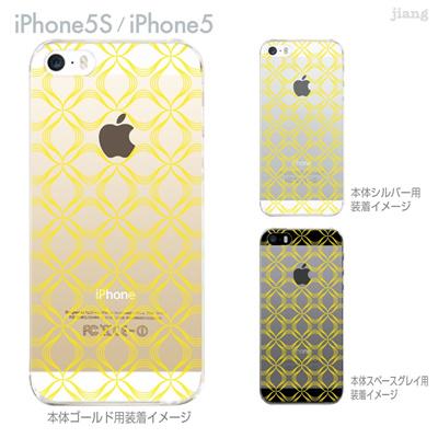 【iPhone5S】【iPhone5】【iPhone5sケース】【iPhone5ケース】【カバー】【スマホケース】【クリアケース】【チェック・ボーダー・ドット】 21-ip5s-ca0024の画像