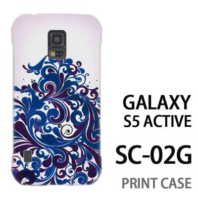 GALAXY S5 Active SC-02G 用『1219 海草ツリー 青紺』特殊印刷ケース【 galaxy s5 active SC-02G sc02g SC02G galaxys5 ギャラクシー ギャラクシーs5 アクティブ docomo ケース プリント カバー スマホケース スマホカバー】の画像