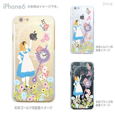 iPhone6 4.7 inch iphone ハードケース Clear Arts ケース カバー スマホケース クリアケース かわいい おしゃれ 着せ替え イラスト アリス 09-ip6-ca0100の画像