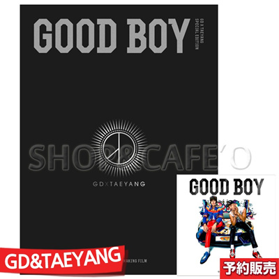 【2次予約/送料無料】BIGBANG (GDXTAEYANG) スペシャルエディション / GOOD BOY (フォトブック+CD+映像認証カード+デスクパッド)の画像