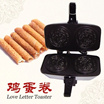 Egg Roll (Love Letter) Toaster (TK-L5)