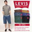 get 2 Pcs Shorts Casual Levis