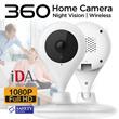 **HAPPY NEW YEAR**[360 Smart Camera] 720p/1080p FHD Camera - Night Vision   Wireless  HD  IDA Approved   Safety Mark Adapter   IP Cam   Xiaomi IP Camera  Monitor Baby/Child/Maid/Elderly