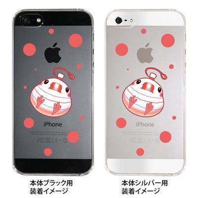 【iPhone5S】【iPhone5】【まゆイヌ】【Clear Arts】【iPhone5ケース】【カバー】【スマホケース】【クリアケース】【ヨーヨー】【白文鳥】【水風船】 26-ip5-md0033の画像