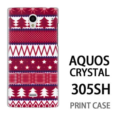 AQUOS CRYSTAL 305SH 用『1218 もみの木ストライプ 赤』特殊印刷ケース【 aquos crystal 305sh アクオス クリスタル アクオスクリスタル softbank ケース プリント カバー スマホケース スマホカバー 】の画像