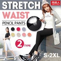 Chinese Well-known Brand!!! NanJiren Seventh Leggings / Korean Style / High-waist / Elasitic / Slim / Body Shaping / Breathable and Soft / Pencil Pants / Bottoming / Pants / Trousers [M18]