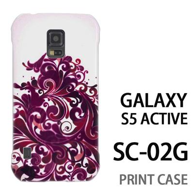 GALAXY S5 Active SC-02G 用『1219 海草ツリー 赤紫』特殊印刷ケース【 galaxy s5 active SC-02G sc02g SC02G galaxys5 ギャラクシー ギャラクシーs5 アクティブ docomo ケース プリント カバー スマホケース スマホカバー】の画像
