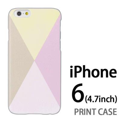 iPhone6 (4.7インチ) 用『0731 薄黄緑灰桃』特殊印刷ケース【 iphone6 iphone アイフォン アイフォン6 au docomo softbank Apple ケース プリント カバー スマホケース スマホカバー 】の画像
