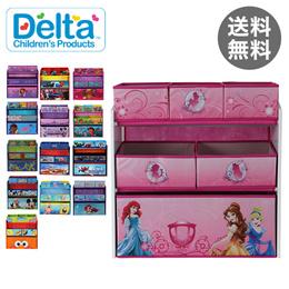 DELTA デルタ Multi Bin Organizer マルチおもちゃ箱