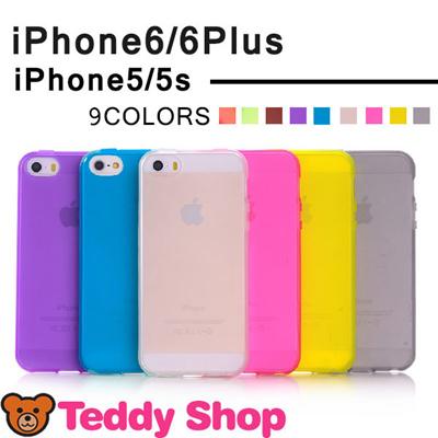 送料無料iPhone6ケース iPhone6 plusケース アイフォン6プラスケース アイフォン6ケース iphone5sケース アイフォン5s iPhone5ケース クリア TPU iphoneカバー スマートフォン スマホケース スマホカバー ブランド ソフト携帯ケース アイフォンケース アイホン6カバーの画像