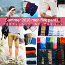 [buy 2 free shipping]SS98 2016 NEW ARRIVELS!★ Summer 2016 men five pants/ male Korean leisure pants /male cotton beach pants/ shorts