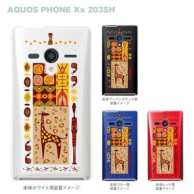 【AQUOS PHONEケース】【203SH】【Soft Bank】【カバー】【スマホケース】【クリアケース】【アフリカンヒーリング】【その他】 09-203sh-af0004の画像