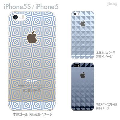 【iPhone5S】【iPhone5】【iPhone5sケース】【iPhone5ケース】【カバー】【スマホケース】【クリアケース】【チェック・ボーダー・ドット】 21-ip5s-ca0026の画像