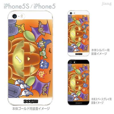 【iPhone5S】【iPhone5】【まゆイヌ】【Clear Arts】【iPhone5ケース】【カバー】【スマホケース】【クリアケース】【ハロウィンドッグズ】 26-ip5s-md0047の画像