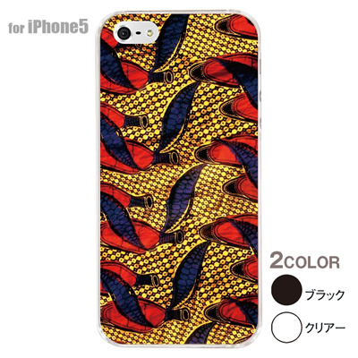 【iPhone5S】【iPhone5】【アルリカン】【iPhone5ケース】【カバー】【スマホケース】【クリアケース】【その他】【アフリカン テキスタイルパターン】 01-ip5-con031の画像