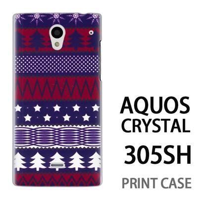 AQUOS CRYSTAL 305SH 用『1218 もみの木ストライプ 赤紫』特殊印刷ケース【 aquos crystal 305sh アクオス クリスタル アクオスクリスタル softbank ケース プリント カバー スマホケース スマホカバー 】の画像