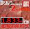 【送料無料】☆1kg1.833円 北海道産塩たらこ2Kg《加工用(無色/色の規格落) 塩鱈子》 [067-324]YT-KK/食品/魚卵/自家用/徳用/たっぷり/人気