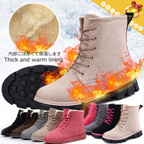 Enjoy Winter~! (REASONABLE PRICE)◆Stylish Warm Martin Boots for WOMEN◆European Style Fur Boots/ Keep Warm/ Colorful/ Travel/ 2 Designs/ 35-40 sizes