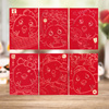 Ang Bao / Angbao / Red Packet / Ang Pow for Chinses New Year (CNY)(Monkey Year) 2016 Wedding and Festive