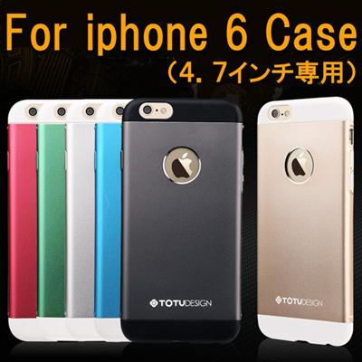 メール便送料無料 iphone6 ケース 4.7インチ カバー TOTU 正規品 シンプルデザイン 大人気6色 組立式ケース アイフォン 6 ケース カバー iphone6 case 【最新iPhone6 対応 】の画像