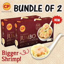 [CP Food] Bundle of 2 ! Jumbo Shrimp Wonton x2 (Frozen)
