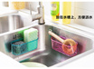 Colorful double sucker kitchen sink drain and rack shelving versatile dish sponge holder Bathroom Shelves/sink holder /sponge holder /toiletries holder /soap holder/ kitchen organised