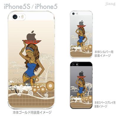 【iPhone5S】【iPhone5】【iPhone5sケース】【iPhone5ケース】【クリア カバー】【スマホケース】【クリアケース】【ハードケース】【着せ替え】【イラスト】【クリアーアーツ】【アフリカンヒーリング】 01-ip5s-zes035の画像