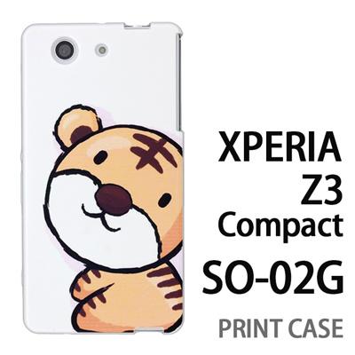 XPERIA Z3 Compact SO-02G 用『0723 干支 寅』特殊印刷ケース【 xperia z3 compact so-02g so02g SO02G xperiaz3 エクスペリア エクスペリアz3 コンパクト docomo ケース プリント カバー スマホケース スマホカバー】の画像