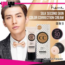[HEME]✮HEME Silk Second Skin Color Correction Cream✮8-IN-1✮Whitening✮Moisturizing✮Brightening✮