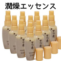 韓国化粧品 / 雪花秀 / sulwhasoo 潤燥エッセンス 大用量旅行用 / first care serum 80ml(8ml×10ea)