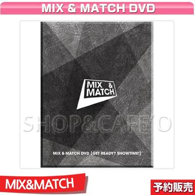 【即日発送/送料無料】DVD/iKON MIX&MATCH DVD [GET READY SHOWTIME!]フォト集2冊+ポラロイドブック1冊(メンバーランダム)+ステッカー1種+ランダムフォトカード封入(コードALL-日本語字幕付き)の画像