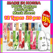 ◆[COMELYCO] 100% KOREAN ORGANIC COTTON MASK SHEET◆ 12Types 20pcs up to 4 set (80pcs) get 1 shipping fee