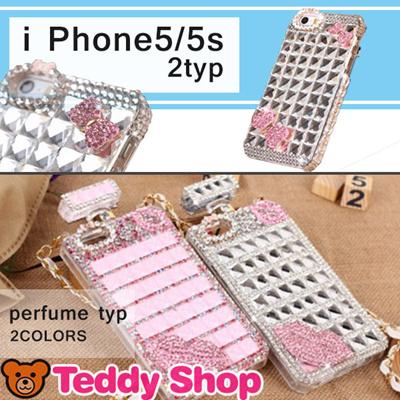 iPhone5sケース キラキラ香水瓶 人気iPhone5ケース アイフォン5sケース アイフォン5ケース スマホカバー ブランド デコ スマホケース iphoneケース iphone5sカバー かわいい おしゃれ iPhoneカバー アイフォンカバー スワロフスキー スマートフォン アイフォンケースの画像