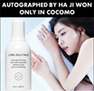 ❤LAST CHANCE ❤JONE✨🦄AUTOGRAPHED BY ACTRESS HA JI WON❤DRAMATICALLY IMPROVE YOUR SKIN❤
