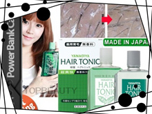 JAPAN YANAGIYA Hair Tonic 240ML (Slight-scented / Un-scented) / Scalp Care / Prevent Hair Loss / New