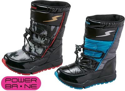 (A倉庫)スーパースター SS WPC46SP 子供靴 キッズ 男の子 ウインターシューズ スノーブーツ 防水設計の画像