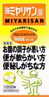 強ミヤリサン錠 1000錠 指定医薬部外品(4987312339256)