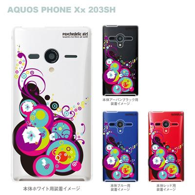 【AQUOS PHONEケース】【203SH】【Soft Bank】【カバー】【スマホケース】【クリアケース】【クリアーアーツ】【psychedelic girl】 21-203sh-ps0006の画像