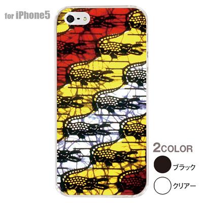 【iPhone5S】【iPhone5】【アルリカン】【iPhone5ケース】【カバー】【スマホケース】【クリアケース】【その他】【アフリカン テキスタイルパターン】 01-ip5-con040の画像