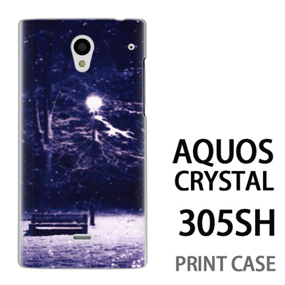 AQUOS CRYSTAL 305SH 用『1218 孤独な夜』特殊印刷ケース【 aquos crystal 305sh アクオス クリスタル アクオスクリスタル softbank ケース プリント カバー スマホケース スマホカバー 】の画像