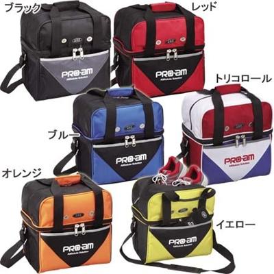ABS(アメリカンボウリングサービス) バッグ B14-290 【ボウリングバッグ シングル 1個用 ボーリング】の画像
