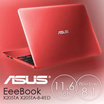 【アウトレット品特価】ASUS X205TA ノートパソコン/Windows8.1/液晶11.6インチ/クアッドコアAtom Z3735F/メモリ2GB/ストレージ64GB/無線LAN/WEBカメラ  EeeBook X205TA X205TA-B