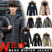 ★★2017 Mens Winter Jacket★★womens winter down jacket★kid winter jacket lex 0 -40 degree duck feater