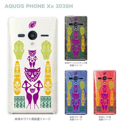 【AQUOS PHONEケース】【203SH】【Soft Bank】【カバー】【スマホケース】【クリアケース】【アフリカンヒーリング】【その他】 09-203sh-af0013の画像